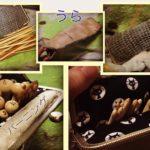 ひらめきを形にする~編み物のデザイン&製作