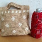 麻ひもを使って柄のバッグを編んでみよう~ビギナーコース中級3&4