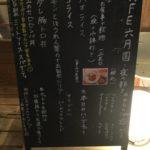 平日夜の習い事☆編み物レッスン@相模大野KAFE六月園